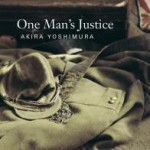 one-mans-justice