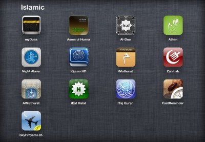 Useful Islam-related apps
